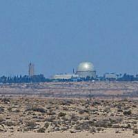 Vue du réacteur nucléaire de Dimona, dans le sud d'Israël, le 13 août 2016. (Moshe Shai/FLASH90)