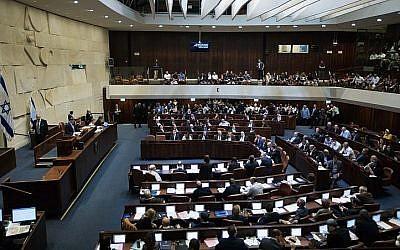 Vue de la Knesset lors d'un vote sur un projet de loi visant à dissoudre le Parlement, le 29 mai 2019. (Yonatan Sindel/Flash90)