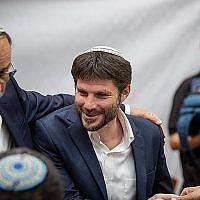 Bezalel Smotrich, député de l'Union des partis de droite, arrive à la célébration du Jour de Jérusalem à la Mercaz HaRav Yeshiva à Jàrusalem, le 2 June 2019. (Aharon Krohn/Flash90)