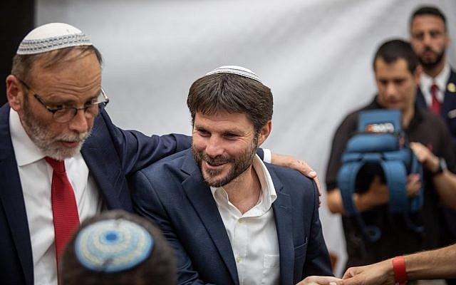 Le député Bezalel Smotrich de l'Union des partis de droite participe à un événement pour Yom Yeroushalayim à la yeshiva Mercaz Harav à Jérusalem, le 2 juin 2019. (Aharon Krohn/Flash90)
