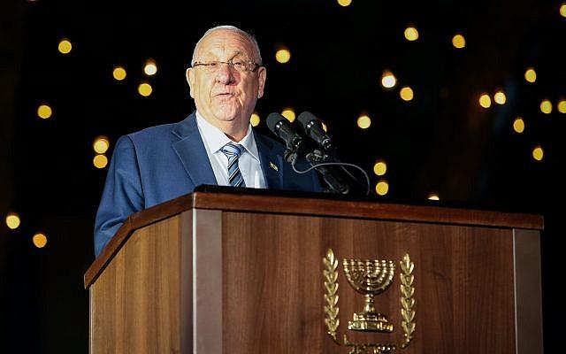 Le président Reuven RIvlin s'exprime lors de la cérémonie officielle de Yom Yeroushalayim, sur la colline des Munitions à Jérusalem, le 2 juin 2019. (Crédit : Flash90)
