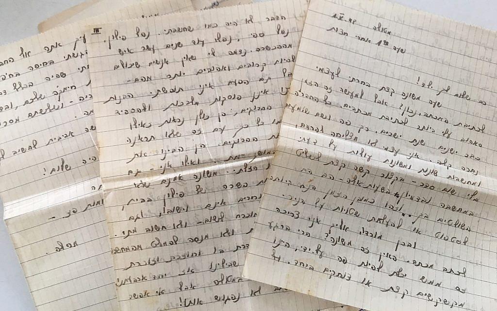 Des lettres écrites par Mordo et Ella Ben-David du Palmach en 1948 décrivent une histoire d'amour qui s'est développée au cours de leur lutte pour l'indépendance d'Israël. (Amir Ben-David)
