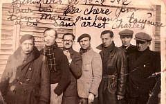 Photo envoyée par un prisonnier juif polonais du camp de Pithiviers autorisation (Archive personnelle)