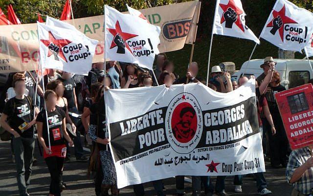 Manifestation d'extrême gauche, le 26 octobre 2013, devant la prison de Lannemezan, où est détenu Georges Abdallah. Images d'archive. (Crédit photo : Maoboy31 / Wikipédia / CC BY SA 3.0)