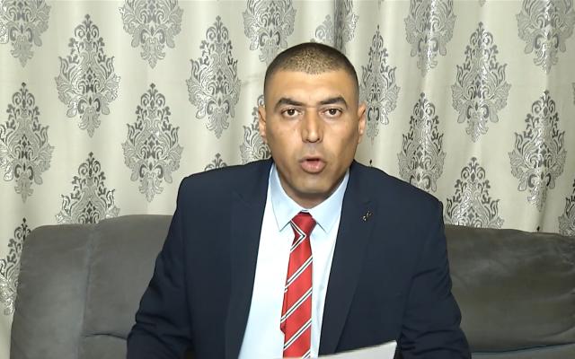 Mohammed Massad (Capture d'écran : Facebook)