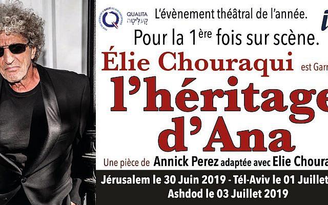 "La pièce ""L'héritage d'Ana"" avec Elie Chouraqui, en représentation en Israël."