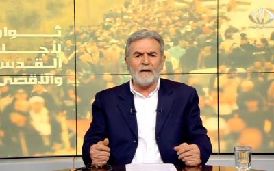 Le général Ziad Nakhaleh , secrétaire-général-adjoint du Jihad islamique à l'époque, lors d'un discours, le 14 août 2018 (Capture d'écran :   Palestine Today)