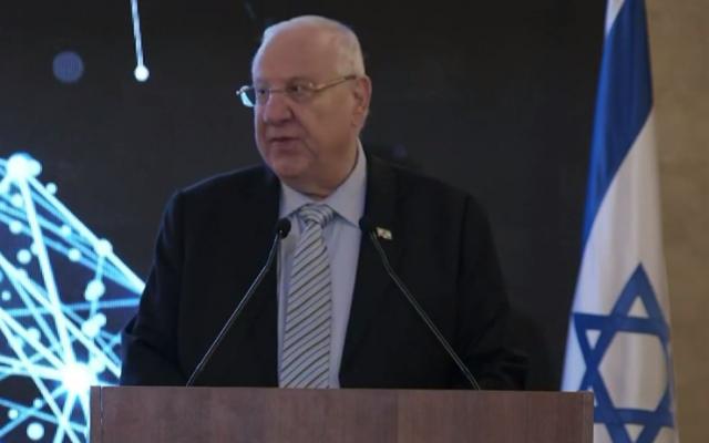 Le président Rivlin lors d'une conférence anti-BDS à Jérusalem, le 20 juin 2019. (Capture d'écran)