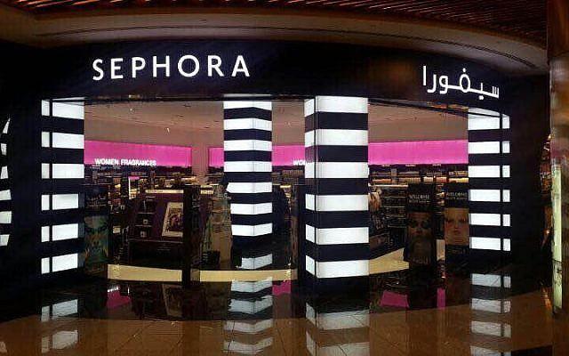 Le magasin Sephora du centre commercial Dalma, à Abou Dhabi. (Crédit photo : Rjwmccaffrey / CC BY-SA 4.0)