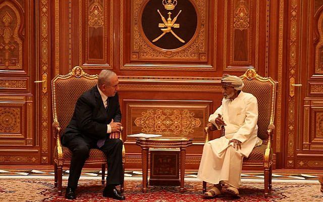 Le Premier ministre Benjamin Netanyahu (à gauche) s'entretient avec le sultan Qaboos bin Said à Oman, le 26 octobre 2018. (Publié avec autorisation)