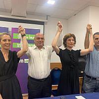De gauche à droite :  Gaby Lasky, Issawi Frej, Tamar Zandberg et Mossi Raz lors d'une conférence de presse du Meretz, le 17 juin 2019 (Crédit :  Elad Malka)
