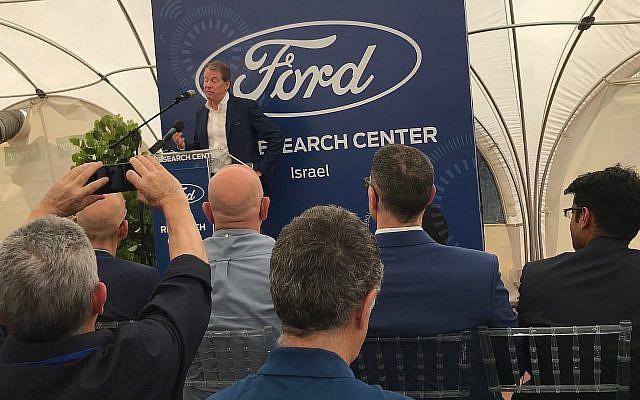 Bill Ford s'exprime à l'ouverture du Centre de recherche de Ford à Tel Aviv, el 12 juin 2019. (Shoshanna Solomon/Times of Israël)