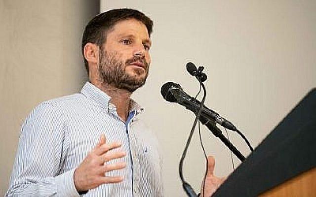 Bezalel Smotrich, ministre des Transports et chef du parti d'Union nationale, s'exprime lors d'une conférence à l'université d'Ariel en Cisjordanie, le 20 juin 2019. (Sraya Diamant/Flash90)