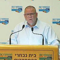 Arnon Bar-David s'exprime devant les membres de l'organisation Histadrut, le 29 mars 2019. (Capture d'écran : via Facebook)