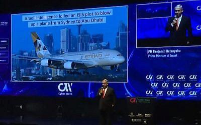Le Premier ministre Benjamin Netanyahu a révélé lors de la conférence Cyber Week que les renseignements informatiques israéliens ont aidé à déjouer une attaque visant un avion d'Etihad Airways de Sydney vers Abu Dhabi, le 26 juin 2019. (Capture d'écran : YouTube)