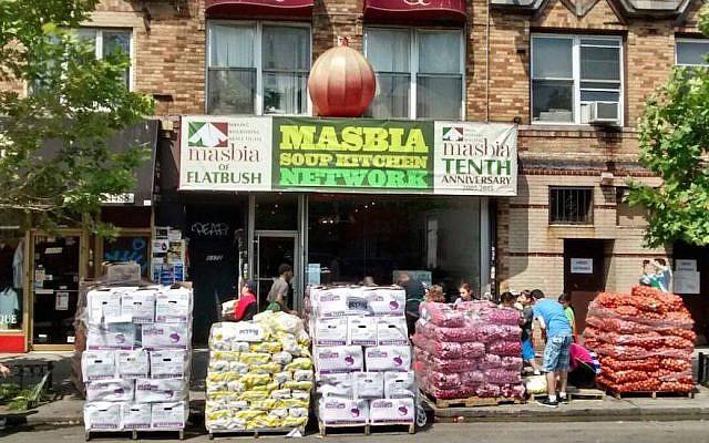 Une vue de la cuisine Masbia à Coney Islande à Brooklyn, New York. (Crédit : Masbia via JTA)