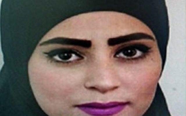 Najla al-Amuri, âgée de 19 ans, don't le corps a été retrouvé dans le centre d'Israël, le 28 avril 2019.