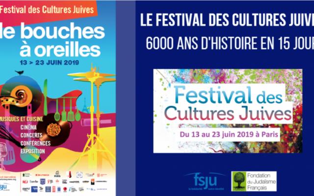 Le flyer de la 15e édition du Festival des cultures juives, organisé du 13 au 23 juin 2019 à Paris par le Fonds social juif unifié.