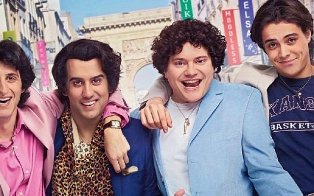 Mickael Lumière,Anton Csaszar,Jeremy LewinetYohan Manca joueront les rôles des personnages principaux de «La Vérité si je mens !Les débuts», qui sortira le 16 octobre prochain.