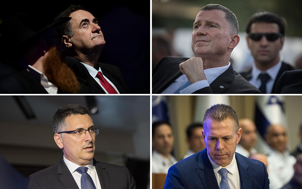 Dans le sens des aiguilles d'une montre à partir du haut à gauche : Yisrael Katz, Yuli Edelstein, Gideon Saar et Gilad Erdan, membres du Likud. (Flash90)