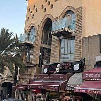 Une photi du Royal Jaffa Hotel tel qu'il est représenté sur Internet. (Crédit : booking.com)