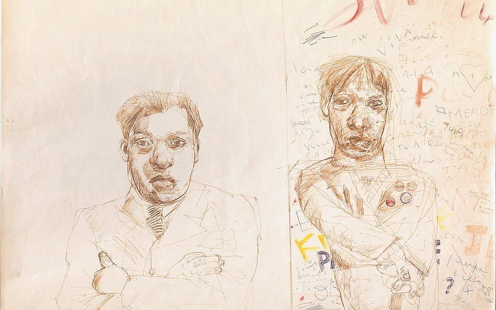 Stéphane Mandelbaum, Salomon Mandelbaum et autoportrait, vers 1981. Stylo-bille et crayons de couleur sur papier. 54,5 x 65 cm. Collections Karmitz, Paris. © Philippe Migeat