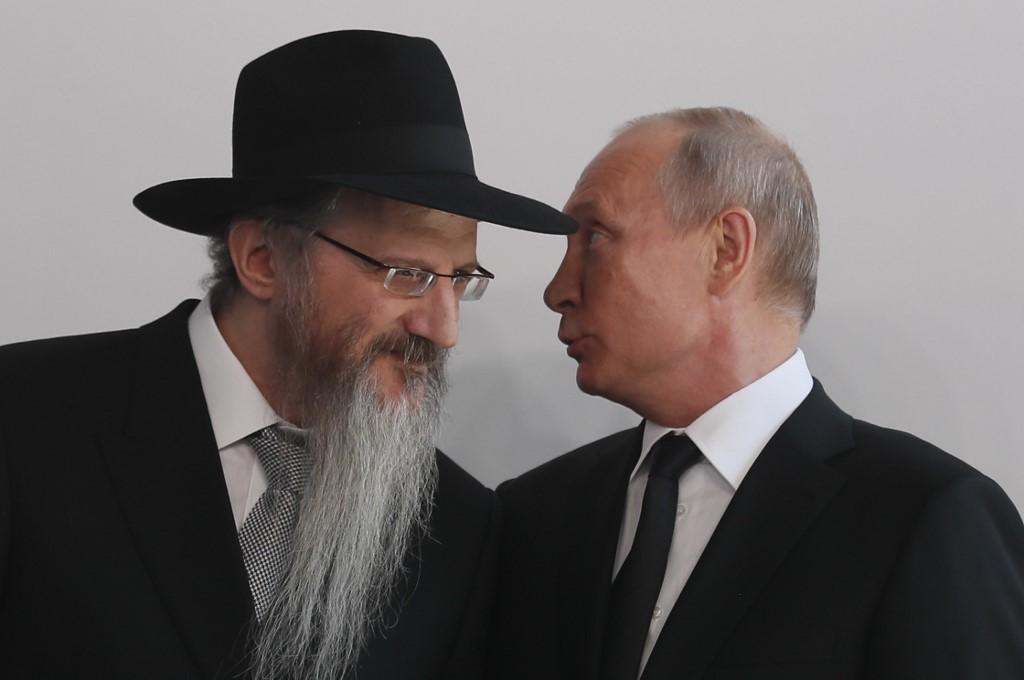 russe juif datant
