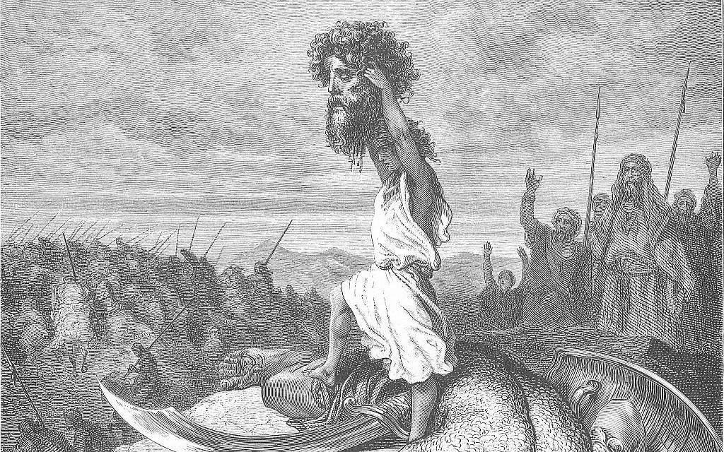 """Détail de l'oeuvre de Gustave Doré """"David et Goliath"""" en 1866, tiré de Samuel I (17:49-51). (Crédit : Domaine public via wikipedia)"""
