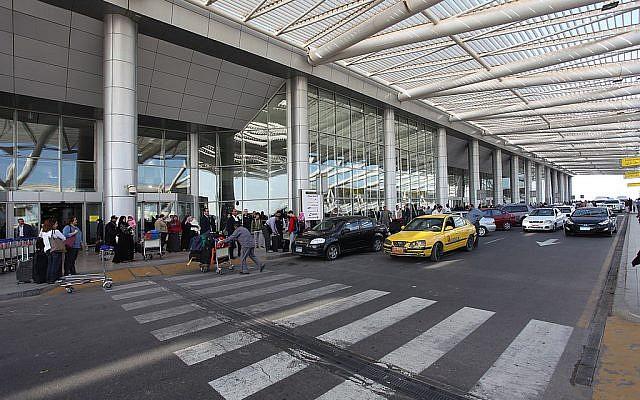Le terminal 3 de l'aéroport international du Caire. (Crédit photo : Roland Unger / Wikimedia / CC BY-SA 3.0)