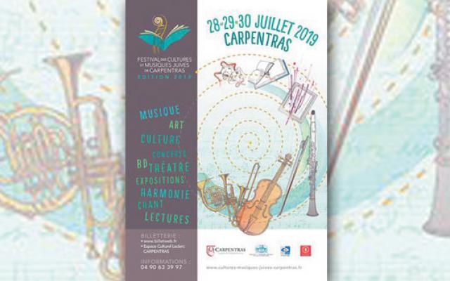 Le flyer de l'événement, organisé du 28 au 30 juillet 2019.