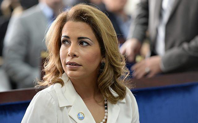 La princesse Haya bint al-Hussein, épouse du Sheikh Mohammed Bin Rashid Al Maktoum, Premier ministre des Émirats arabes unis et gouverneur de Dubaï, à Dubaï, le 17 janvier 2016. (Crédit : AP/Martin Dokoupil)