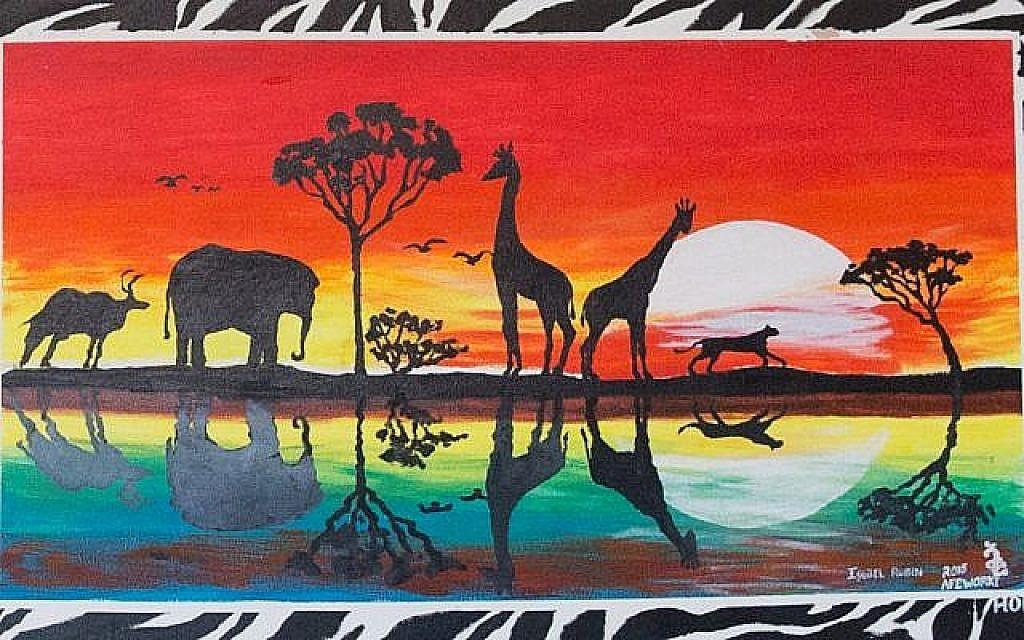 """Africa Sunrise"" d'Afwerki Teame et Isobel Rubin, peint à Holot en 2015. (Miriam Alster/Flash90)"