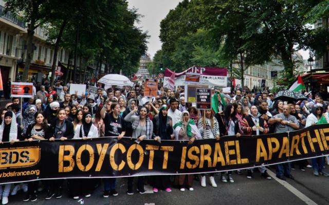 Illustration: Une manifestation du mouvement BDS en France. (CC BY-SA, Odemirense, Wikimedia commons)