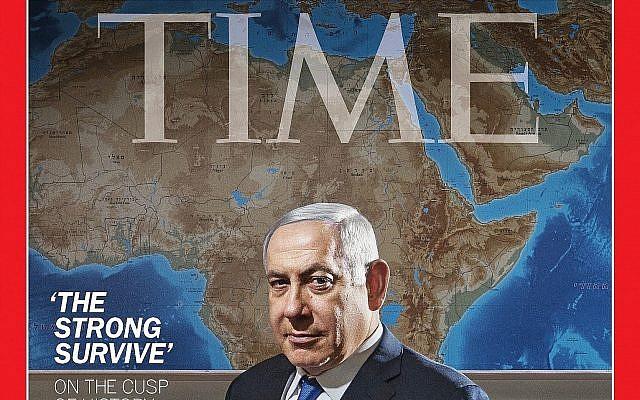 """La couverture du Time Magazine du 22 juillet 2019, avec le Premier ministre Benjamin Netanyahu et le titre, """"Les forts survivent""""."""