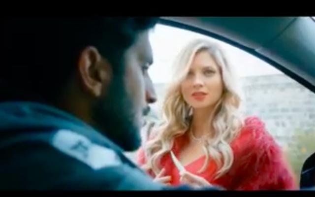 """Capture d'écran de la bande annonce du film """"Mossad"""". (Crédit : YouTube)"""