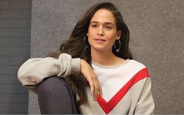 """L'actrice Niv Sultan interprétera le personnage de Tamar Rabinyan, un cyberpirate du Mossad, dans la nouvelle série israélienne, """"Téhréan"""". (Crédit : Facebook)"""