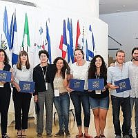 Les étudiants et le personnel du département d'études espagnoles et latino-américaines de l'Université hébraïque avec la docteure Ruth Fine, troisième à gauche nouvelle présidente de l'AIH (Associations internationale des Hispanistes), à Jérusalem (Autorisation)