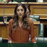 Capture écran d'une vidéo de Golriz Ghahraman, députée du Parti des verts de Nouvelle-Zélande. (YouTube)