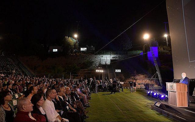 Le président Reuven Rivlin lors de l'ouverture du festival du film de Jérusalem, le 25 juillet 2019 (Crédit :  Amos Ben Gershom/GPO)