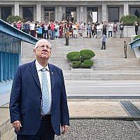 Le président Reuven Rivlin visite la zone démilitarisée entre les deux Corées, le 17 juillet 2019. (Crédit : Kobi Gideon/GPO)