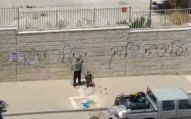 """Les autorités nettoient un graffiti qui semble dire """"Aliza Bloch est Hitler"""", le 5 juillet 2019 (Capture d'écran : Twitter)"""