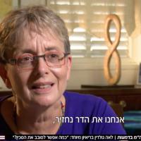 Leah Goldin interviewée par la Douzième chaîne le 17 juillet 2019. (Crédit : capture écran/Channel12)