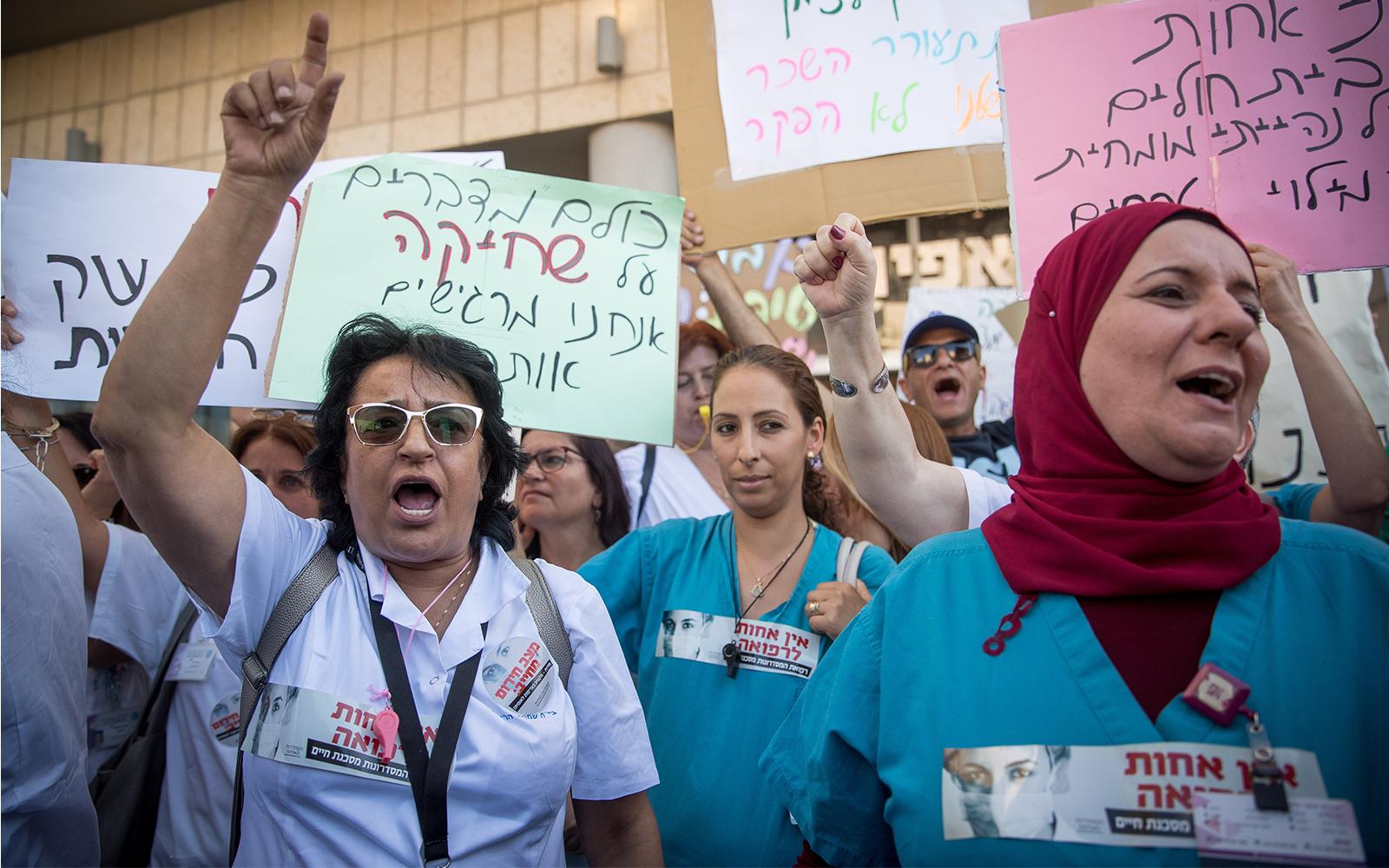 Infirmières datant infirmières