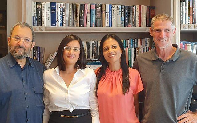 De gauche à droite :  Ehud Barak, Sagit Peretz Deri, Yifat Biton et Yair Golan, le 2 juillet 2019 (Autorisation)