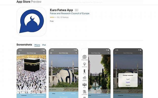 L'application Euro Fatwa était toujours disponible sur l'App Store ce 10 juillet 2019.(Crédits photo : Capture d'écran App Store)