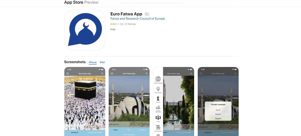 Israel rencontres App