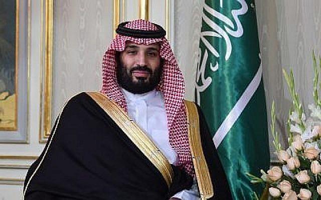 Dans cette photo du 27 novembre 2018, le prince couronné d'Arabie Saoudite Mohammed bin Salman est photographié au palais présidentiel à Carthage, en banlieue est de la capitale Tunis. (Fethi Belaid/AFP)