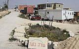 Image de l'implantation Sde Boaz, à proximité de l'implantation juive de Neve Daniel, le 6 mars 2014. (Gershon Elinson/FLASH90)