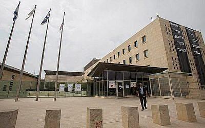 Le bâtiment du ministère des Affaires étrangères d'Israël. (Yonatan Sindel/Flash90)