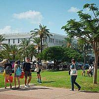 Des étudiants de l'Université de Tel Aviv, le 14 octobre 2018. (Flash90)